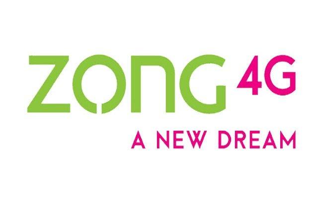 Zong4G-Supernet