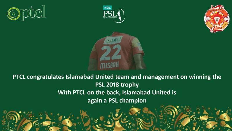 PTCL-PSL3-IU