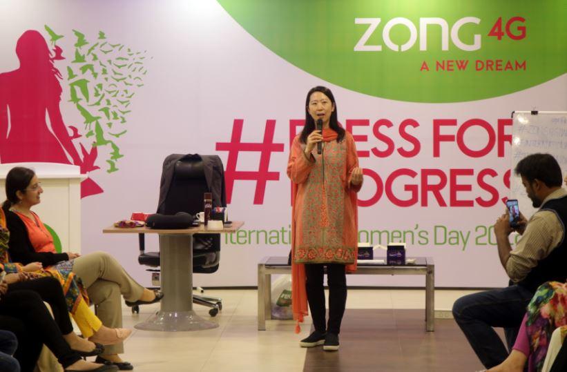 Zong4G-WomensDay
