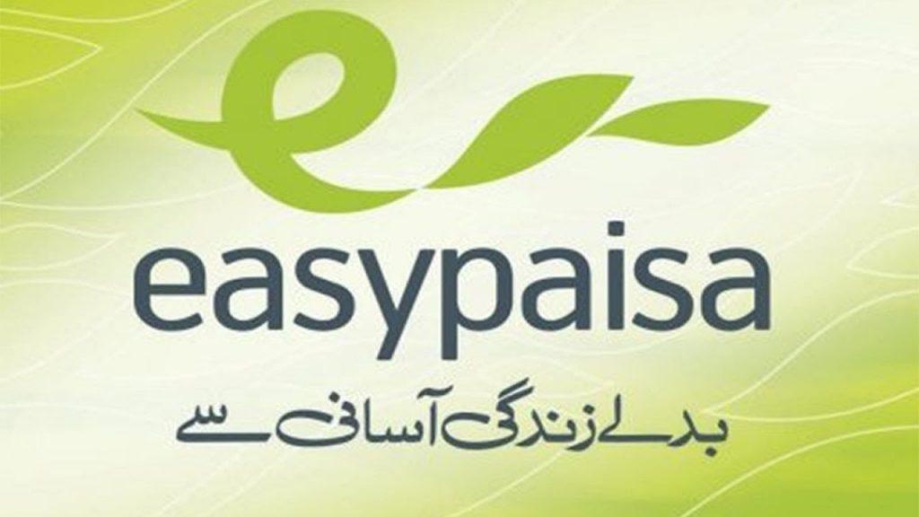 Esypaisa-Logo