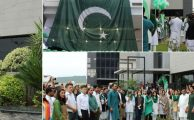 Zong-IndependenceDay2018