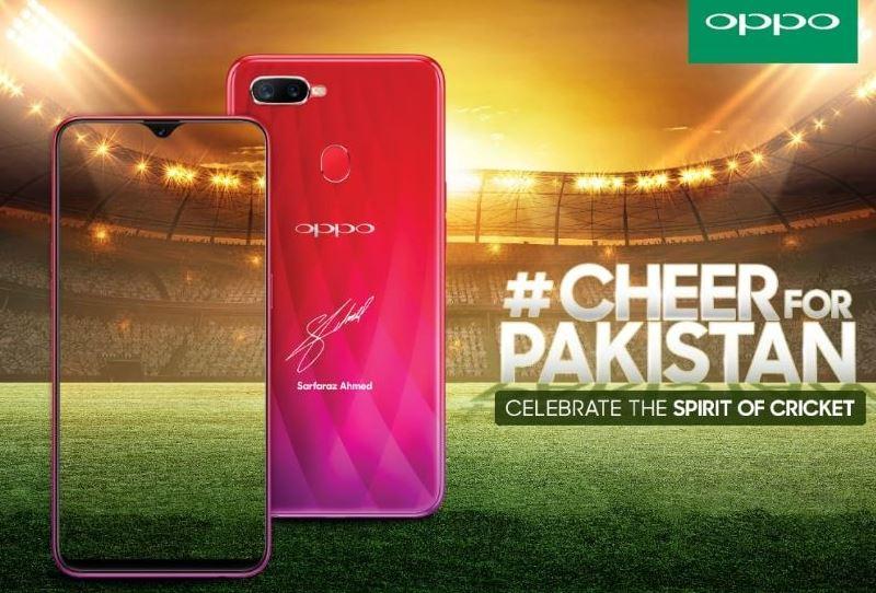 OPPO-CheerforPakistan