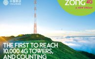 Zong4GTowers