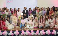 PTCL-PinkClub