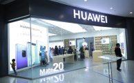 HuaweiMate20Pro-PK