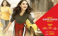 Jazz Launches Mega Super Duper Weekly Offer