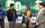 PTCL-ISBExchange