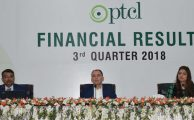 PTCL-FinancialResults3Q2018